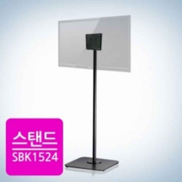 Stand Mount SBK1524