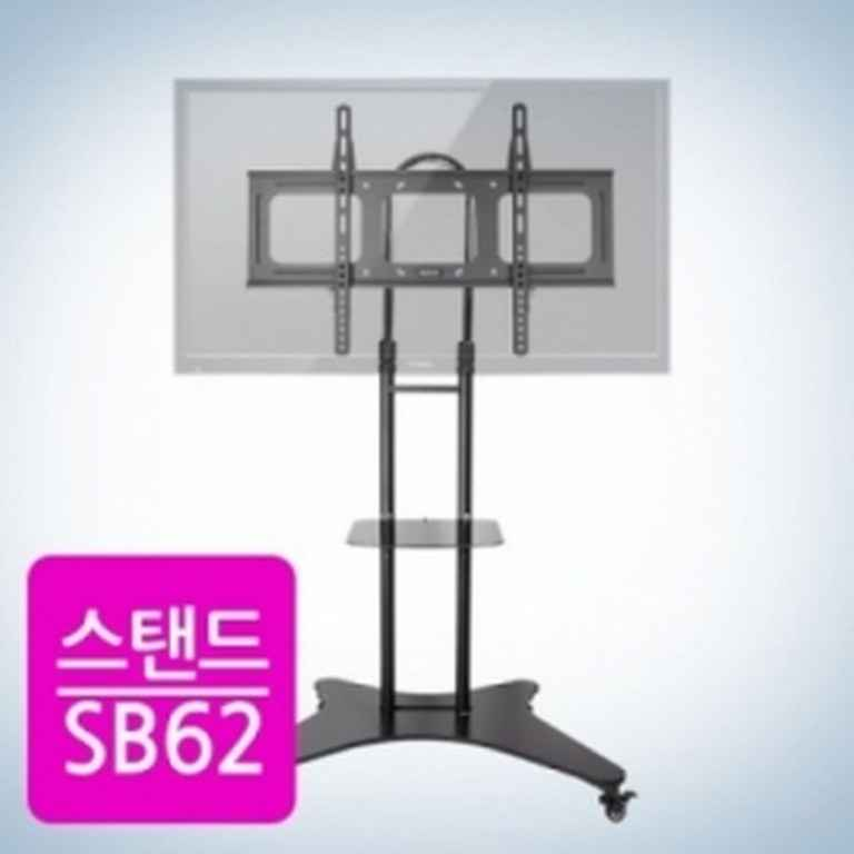 Stand Mount 30